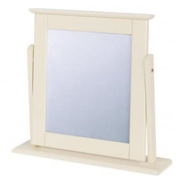 Jamestown Single Mirror QB-MR1